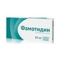 Buy Famotidine pills 20 mg 30 pcs packaging
