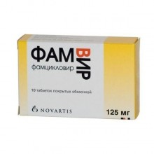Buy Famvir pills 125 mg, 10 pcs