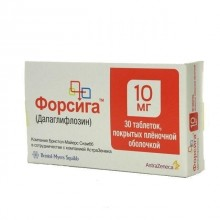 Buy Farxiga® pills 10 mg 30 pcs