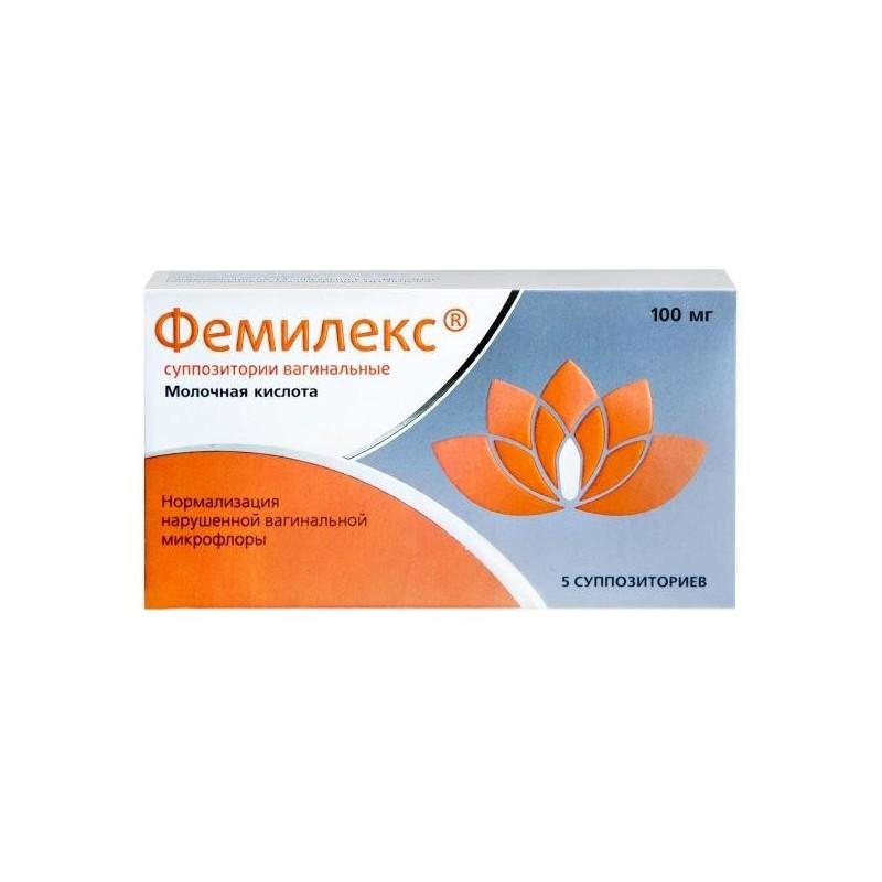 Buy Femilex suppositories 100 mg 5 pcs