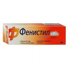 Buy Fenistil® gel 0.1% 100 g