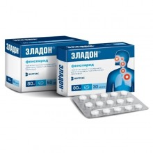 Buy ELADON pills 80 mg 60 pcs packaging