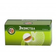 Buy Enzistal pills 80 pcs