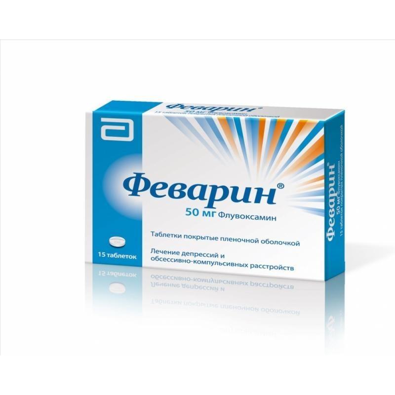 Buy Fevarin pills 50 mg, 15 pcs