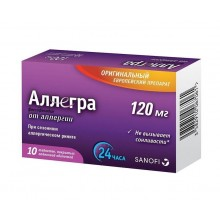 Buy Allegra pills 120 mg 10 pcs