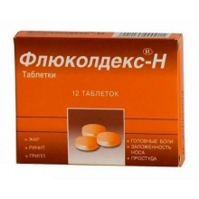 Buy Flucoldex-N pills 12 pcs
