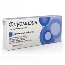 Buy Fluomizin pills 10 mg 6 pcs