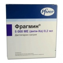 Buy Fragmin solution 5000 anti-Xa IU/0.2 ml syringes 10 pcs