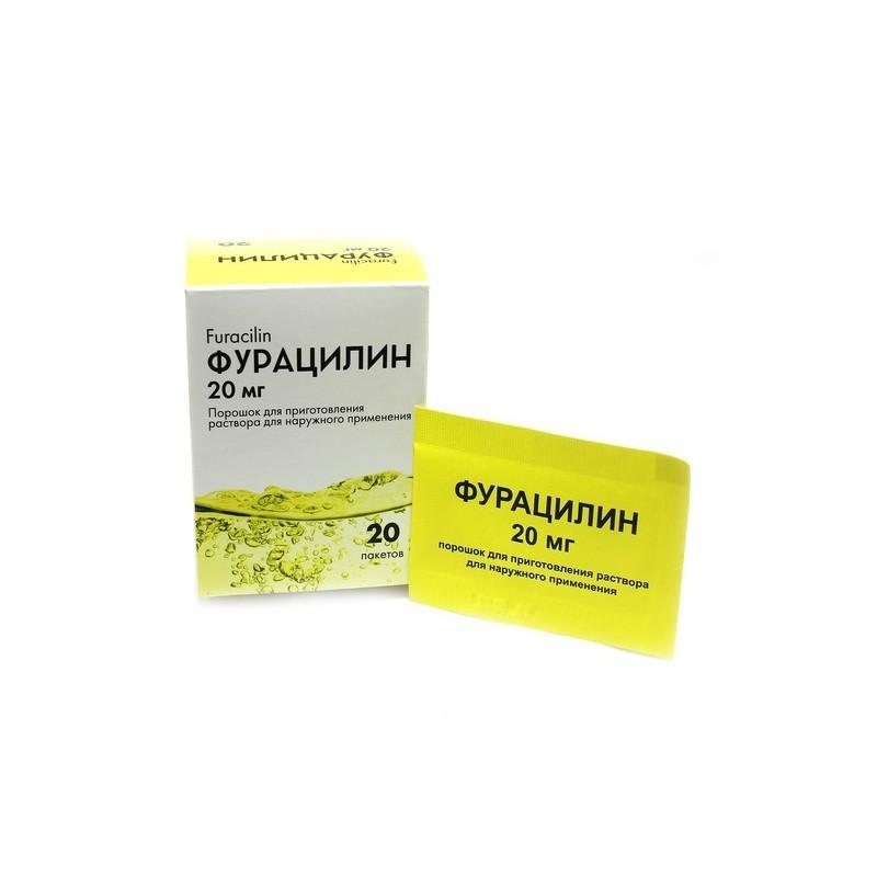 Buy Furacilin pills 20 mg, 10 pcs