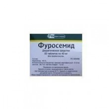 Buy Furosemide pills 40 mg, 50 pcs