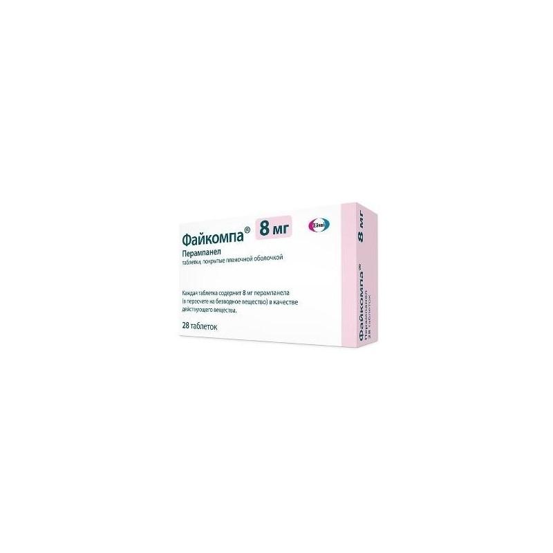 Buy Fycompa® pills 8 mg, 28 pcs