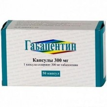 Buy Gabapentin capsules 300 mg, 50 pcs