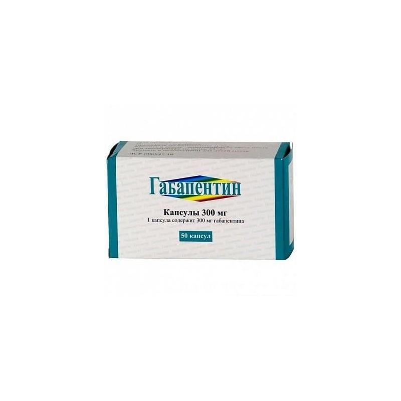 Buy Gabapentin capsules 300 mg, 50 pcs
