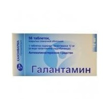 Buy Galantamine pills 12 mg 56 pcs