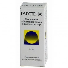 Buy Galstena® drops 20 ml
