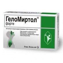 Buy GeloMyrtol® capsules 300 mg, 20 pcs