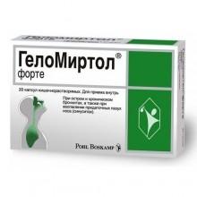 Buy GeloMyrtol® capsules 300 mg, 20 pcs