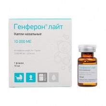 Buy Genferon Light drops 10 thousand IU/ml + 0.8 mg/ml bottle 10 ml