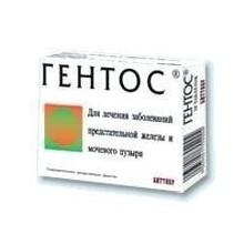Buy Gentos pills 40 pcs
