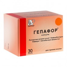 Buy Gepafor® capsules 30 pcs