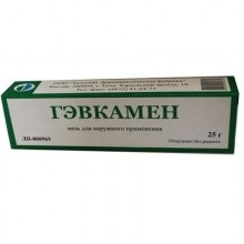 Buy Gevcamen ointment 25 g