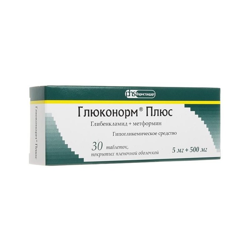 Buy Gluconorm plus pills 5 mg + 500 mg 30 pcs