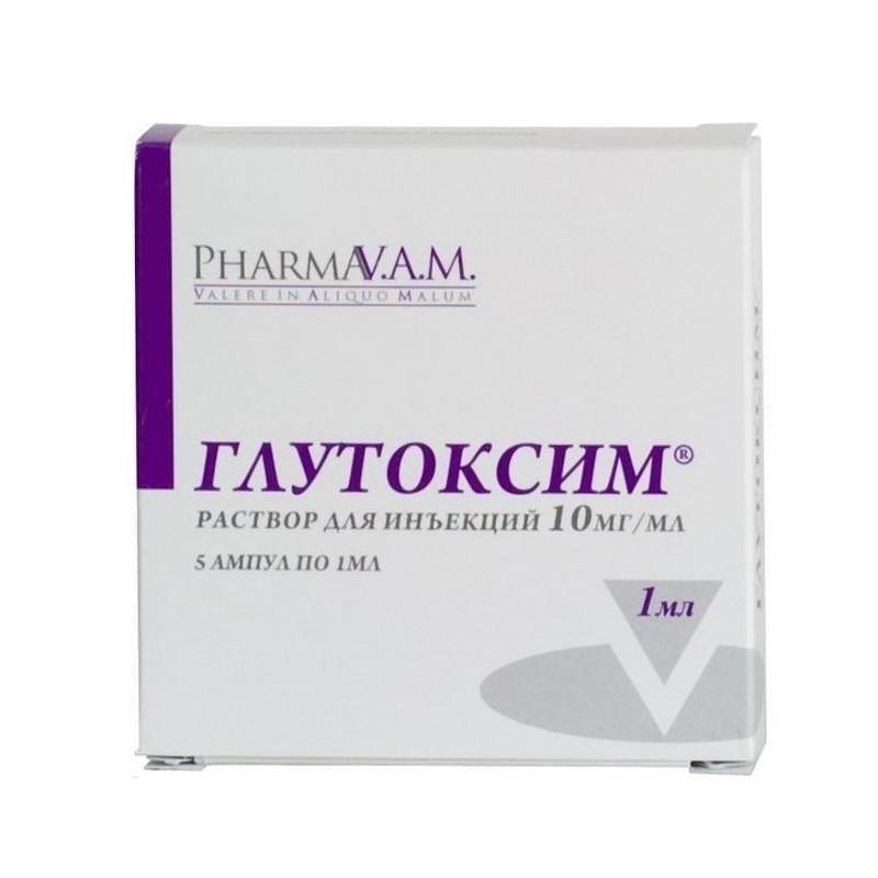 Buy Glutoxim ampoules 1%, 2 ml, 5 pcs