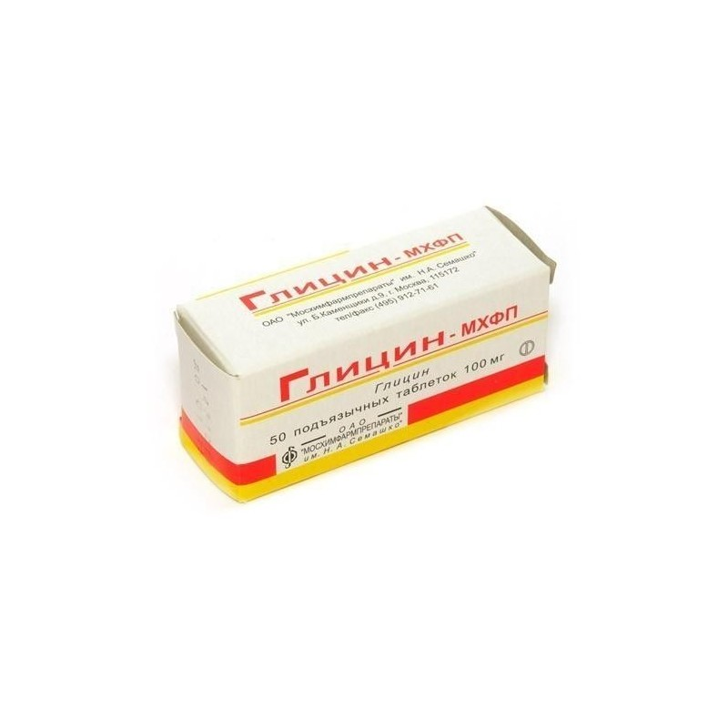 Buy Glycine pills 100 mg, 50 pcs