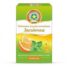 Buy Star lozenges 2.4 g orange 18 pcs