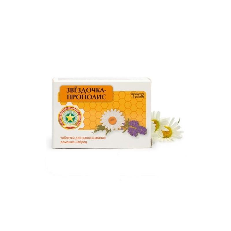 Buy Golden Star-Propolis lozenges 2.5 g chamomile thyme 18 pcs