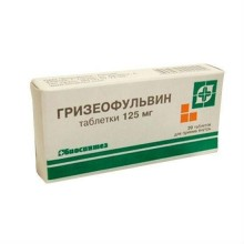 Buy Griseofulvin pills 125 mg, 20 pcs