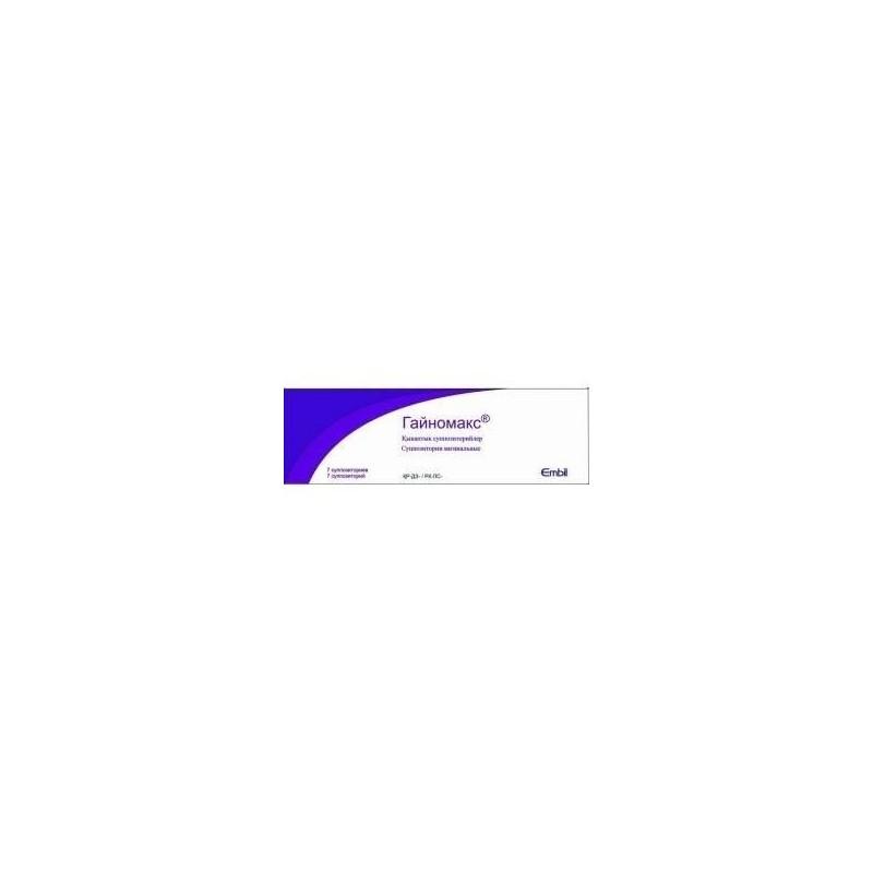 Buy Gynomax suppositories 150 mg + 100 mg, 7 pcs