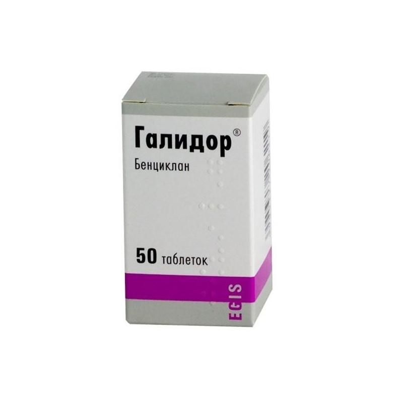 Buy Halidor pills 100 mg 50 pcs