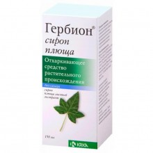 Buy Herbion ivy syrup syrup 150 ml