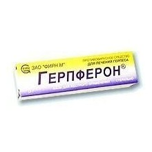 Buy Herperferon ointment 5 g