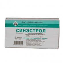 Buy Synestrol solution 2%, 1 ml, 10 pcs