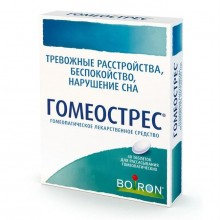 Buy Homeostress lozenges 40 pcs