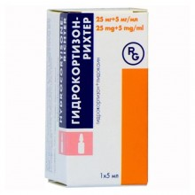 Buy Hydrocortisone bottle 25mg + 5mg/ml bottle 5 ml 1 pc.
