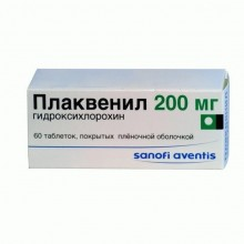Buy Plaquenil pills 200 mg, 60 pcs