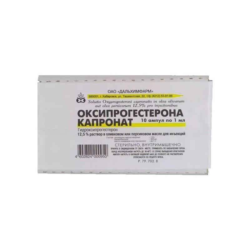 Buy Oxyprogesterone Capronate solution 12.5%, 1 ml, 10 pcs