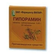 Buy Hyporamine pills 20 mg, 20 pcs