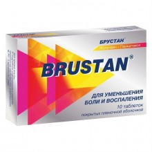 Buy Brustan pills 10 pcs