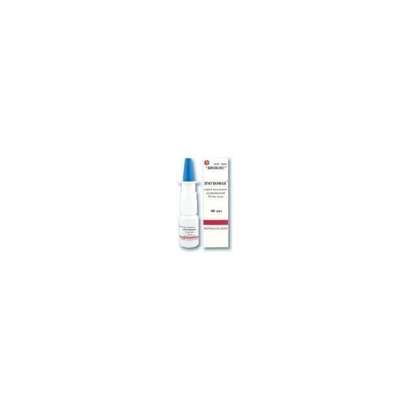 Buy Imunofan spray 50 mcg/dose, 40 doses