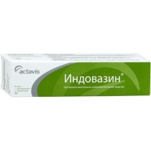 Buy Indovazin gel 45 g