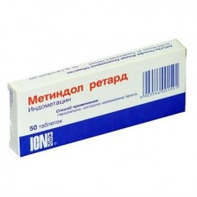 Buy Metindol Retard pills 75 mg, 50 pcs
