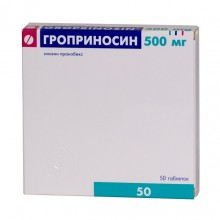Buy Groprinosin pills 500 mg, 50 pcs