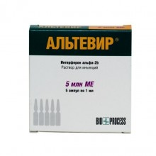 Buy Altevir ampoules 5 mln. IEM 1 ml, 5 pcs