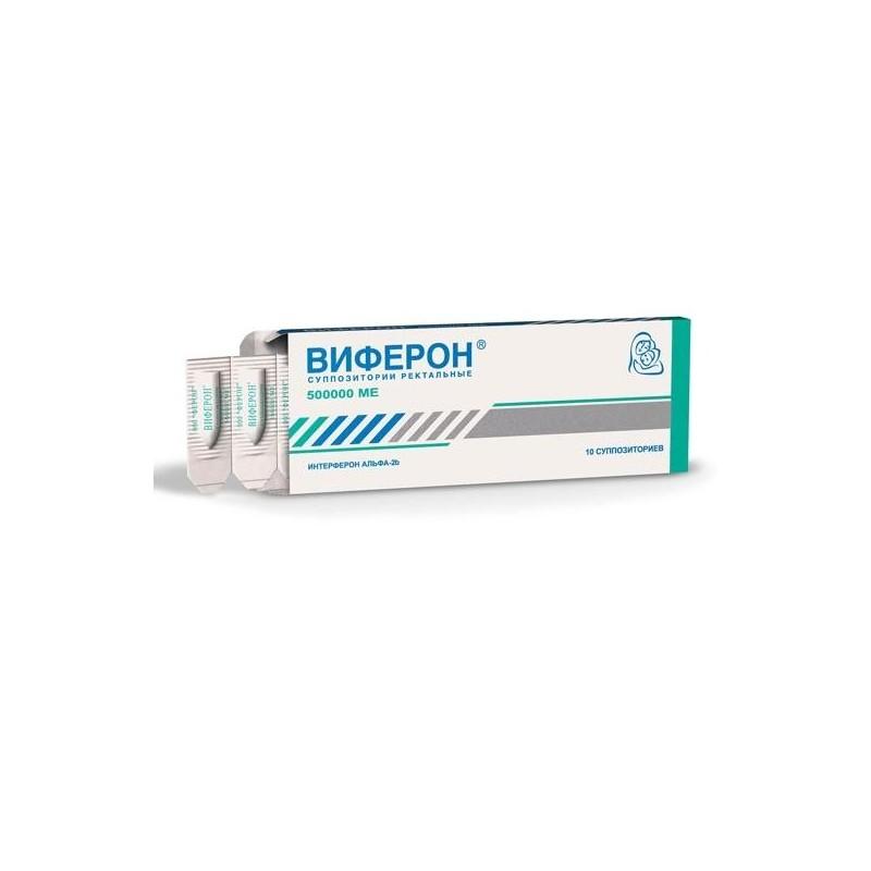 Buy Viferon rectal suppositories 500,000 IU, 10 pcs