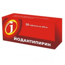 Buy Yodantipirin pills 100 mg 50 pcs