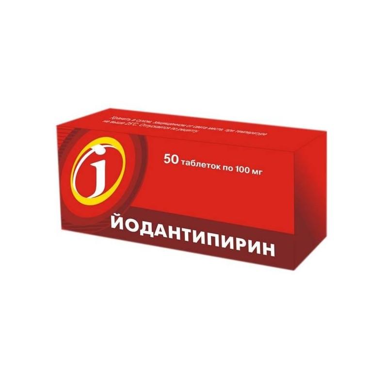 Buy Yodantipirin pills 100 mg 50 pcs
